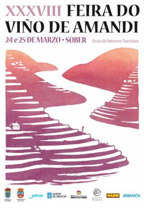 FEIRA DO VIÑO DE AMANDI, Sober