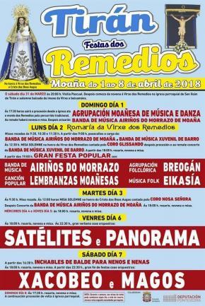 FESTA DA VIRXE DOS REMEDIOS